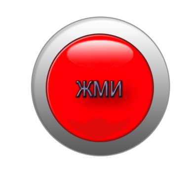 Установить красивую кнопку Твиттера на сайт
