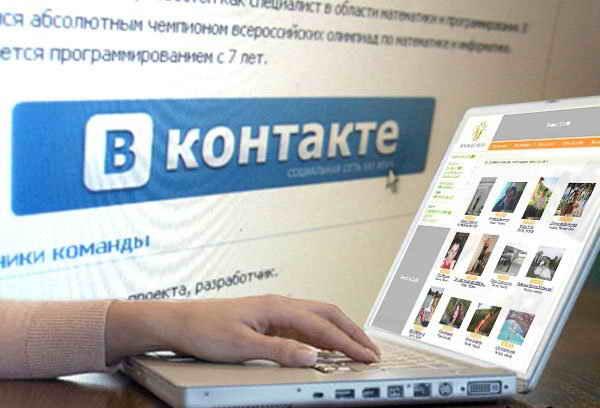 Размещение контекстной рекламы ВКонтакте