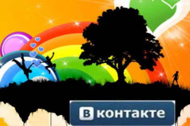 Как можно заработать Вконтакте - 4 легальных способа