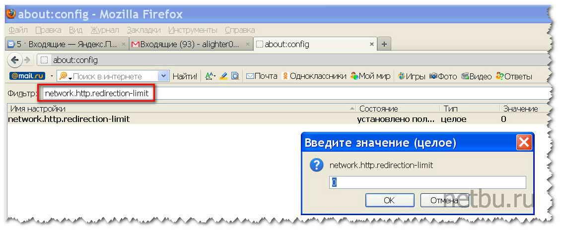 Firefox включение режима невидимки