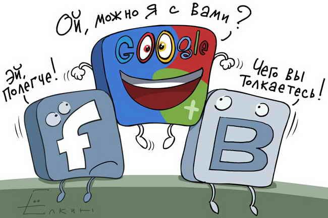 Догнать и обогнать Вконтакте и Facebook