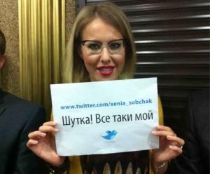 Twitter-sobchak