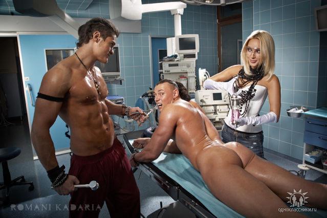 Леру Кудрявцеву трахают раком лежа на боку. порно фото Леры Кудрявцевой.