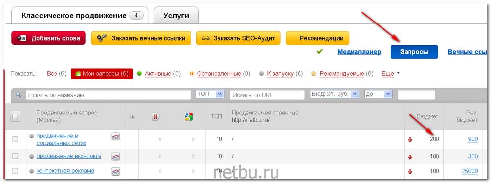 WebEffector - запрос