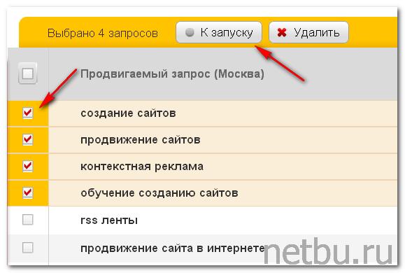 WebEffector - запуск