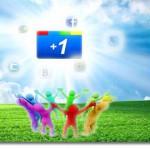 Зачем нужна кнопка +1 в Google Plus и как ей пользоваться?