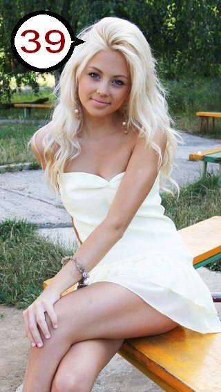 Вконтакте фото девушек личные 6210 фотография