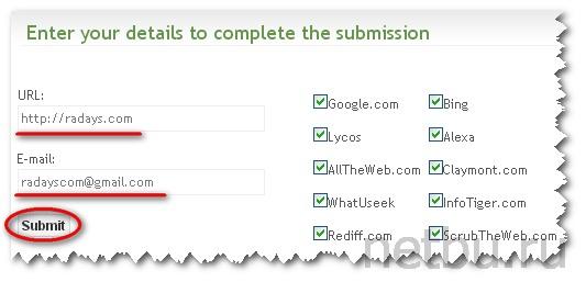 Быстрая регистрация в зарубежных поисковиках бесплатно