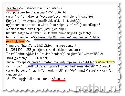 Доработка кода Mail ru счетчика