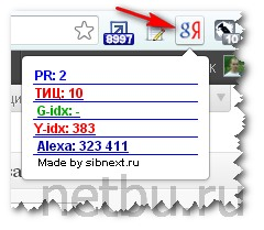 Расширение Google Chrome - узнать ТИЦ и PR