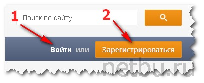 Регистрация в Google Analitics
