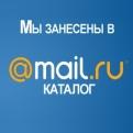 Регистрация сайта в Mail ru. Добавить сайт в Майл ру