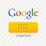 Что такое Google Page Rank и как узнать значение PR?
