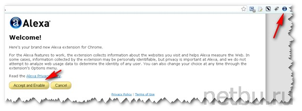 Alexa Rank - активация расширения для Google Chrome