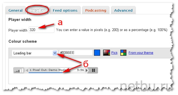 Дизайн WordPress плеера mp3
