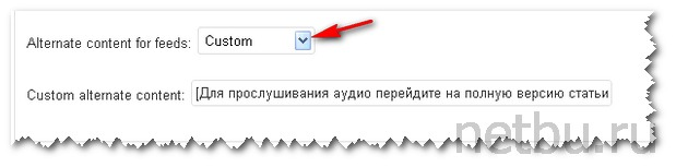 WordPress плеер mp3 feed