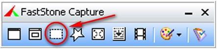 Сделать скриншот экрана с помощью FastStone Capture