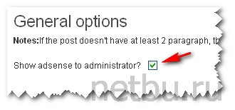 General options Whydowork Adsense