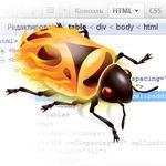 Как пользоваться Firebug? Как установить Firebug для Chrome?