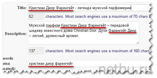 Описание релевантной статьи для поисковика