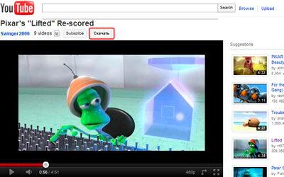 Скачать видео через YouTube