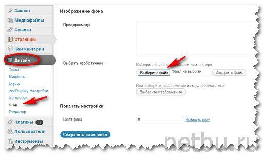 Официальные новости челябинской области