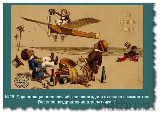 Коллекция новогодних открыток или как