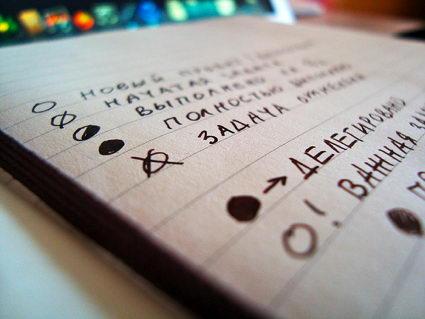 Стиль написания статей - список