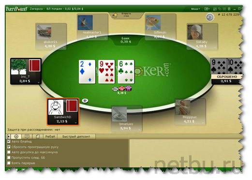 Как заработать на покере в PartyPoker