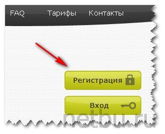 Регистрация в Qcomment.ru