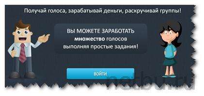 Сеть vkway.com