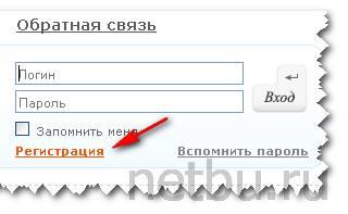 Регистрация на бирже Etxt