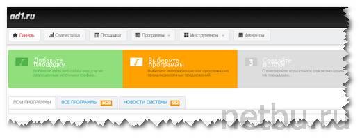 Тизерная партнерская программа ad1.ru