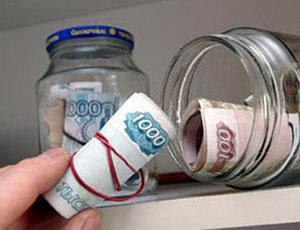 Как инвестировать деньги в банки?