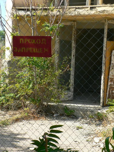 Санаторий Чайка
